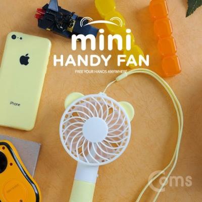 Coms 휴대용 곰 캐릭 USB 미니 선풍기 핸디형 Yellow