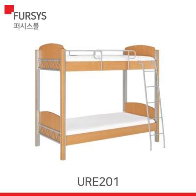 (URE201) 퍼시스 침대/기숙사가구/2인침대