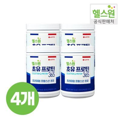 [헬스원] 초유프로틴365 280g x4개