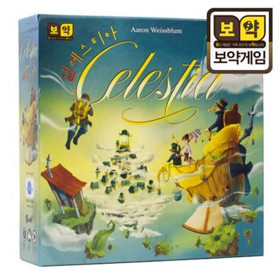 [보약게임] 셀레스티아
