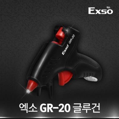 엑소 글루건 GR-20+글루스틱7.3(10ea/1kg)