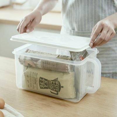 손잡이 뚜껑 수납정리함 냉장고 보관케이스