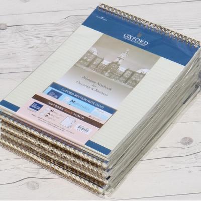옥스포드 A4 80매×10권 절취 섹션스프링노트 ASN99217