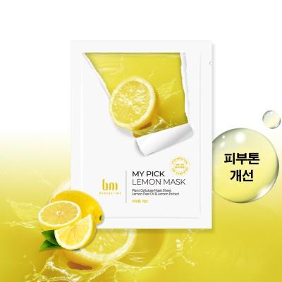 뷰티플러스미 마이 픽 레몬 마스크팩 [1박스/10매]