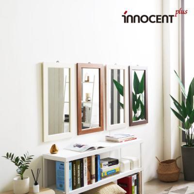 [이노센트] 핑키 벽걸이 거울(소)