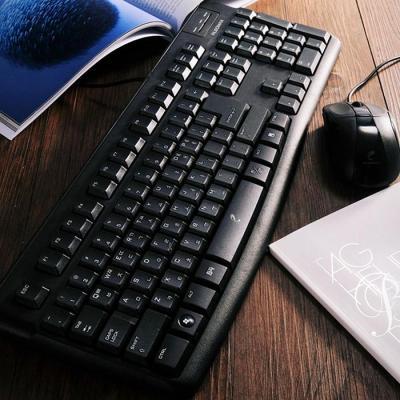 키보드와 마우스를 한번에 유선키보드 세트 CH1523255
