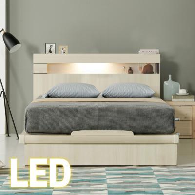 LED조명+콘센트 침대 Q (양면매트) 65t평상 KC182