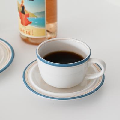 정품 시라쿠스 메이플 코지 커피잔세트 4컬러