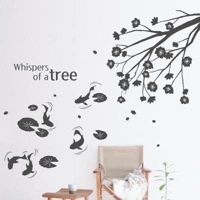 idc341-꽃나무의 속삭임