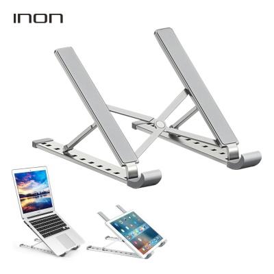 아이논 INON  알루미늄 휴대용 노트북 거치대