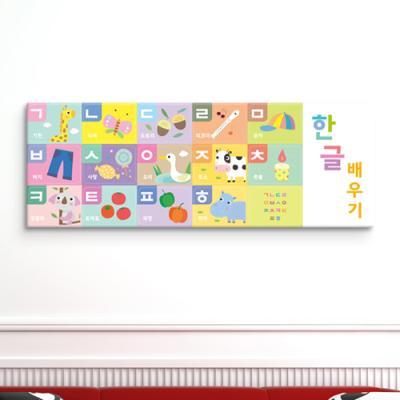 cw465-그림으로배우는재미있는한글공부_대형노프레임