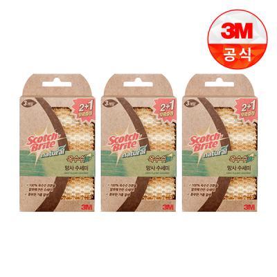 [3M]내츄럴 옥수수 망사수세미 2+1입(일반세척용) 3개세트