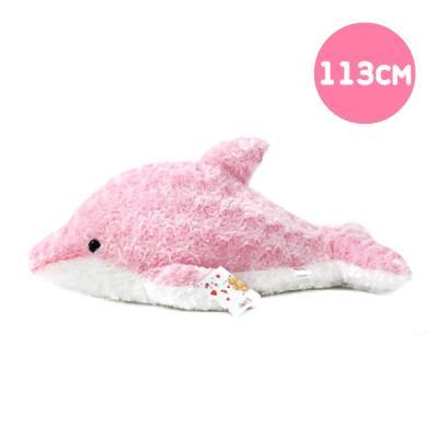 돌고래인형 핑크-왕(113cm)