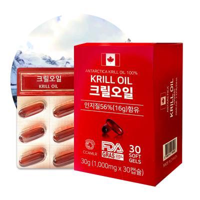 캐나다직수입 웰유팜 100% 크릴오일캡슐 1000mg 30정