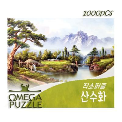 [오메가퍼즐] 1000pcs 직소퍼즐 산수화 1183