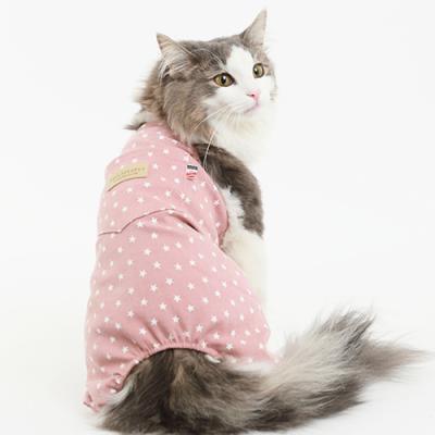 스타올인원 핑크