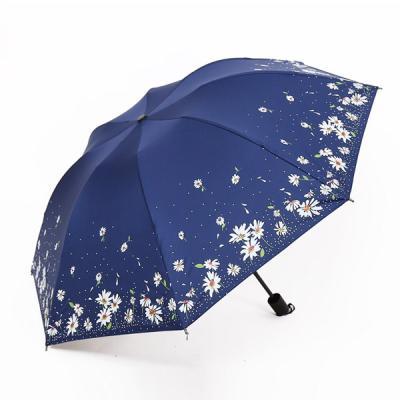 랑데 휴대용 미니 자외선차단 플라워 데이지 우산