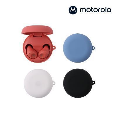 모토로라 버브버즈 150/250 실리콘 키링 케이스