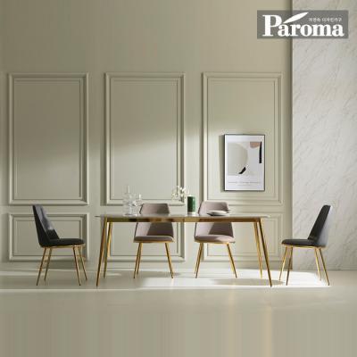 파로마 벨리타 4인 통세라믹 골드 식탁세트 YY20