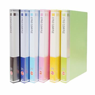 A4 20매 클리어 파일 서류화일철 파일