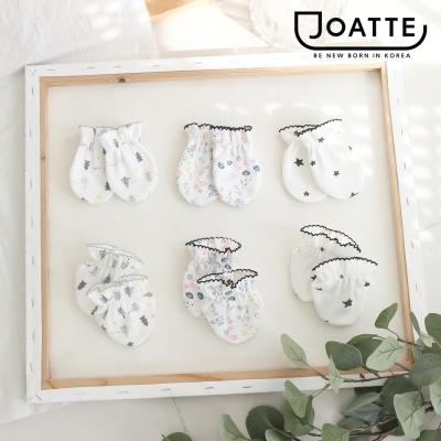 신생아 순면 발싸개 출산 준비물 선물 임신 아기 용품