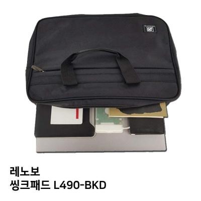 S.레노보 씽크패드 L490 BKD노트북가방