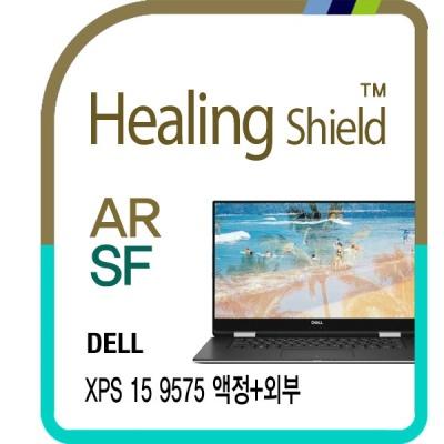 델 XPS 15 9575 고화질 액정+외부3종 보호필름 세트
