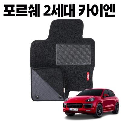 포르쉐 2세대 카이엔 이중 코일 차량 깔판 매트 black