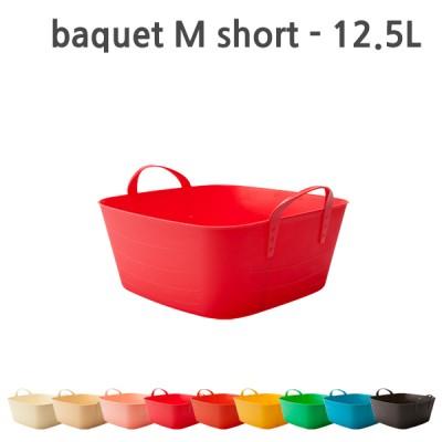 프랑스 수납바구니 바켓 M short 12.5L