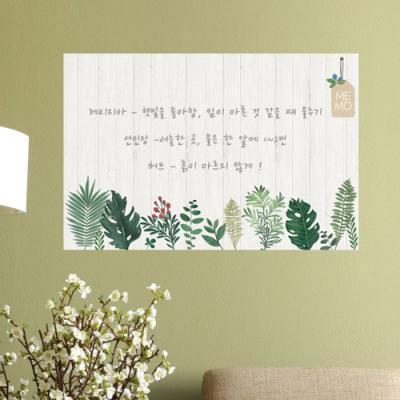 cy977-보태니컬_초록잎사귀_칠판시트