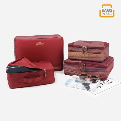 여행정리백 4종 세트 SPL-PP04C 캐리어보조가방