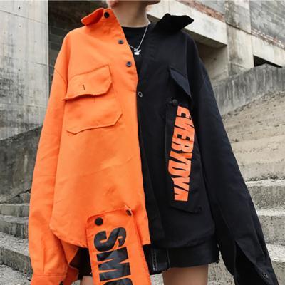 UP 오렌지 블랙 반반 오버핏 셔츠