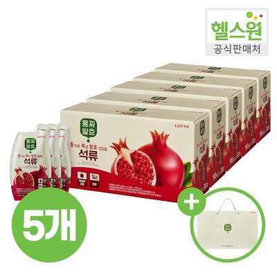 [헬스원] 통짜발효 석류즙 30포 30일분 x5개