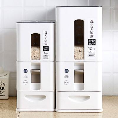 [무료배송]일본 버튼식 미니쌀통 6kg 12kg