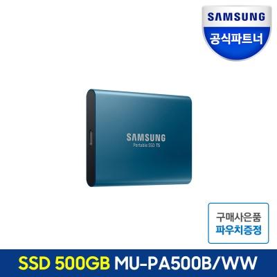삼성전자 외장하드 SSD 포터블 T5 500GB MU-PA500B/WW