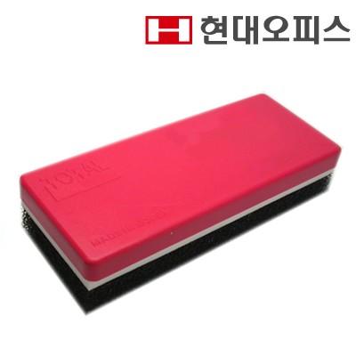 물백묵 지우개(1갑 10개입)/ 보드 소모품