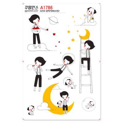 A1786-꾸밈인스스티커_강아지와소년2