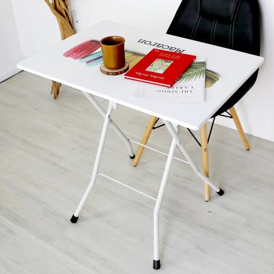 사각 다용도 접이식 테이블 S
