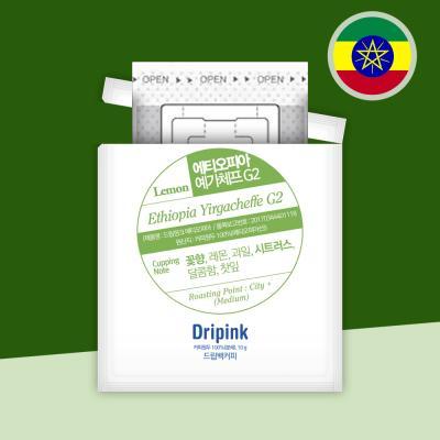 드립핑크 에티오피아 예가체프 G2 10g 드립백커피