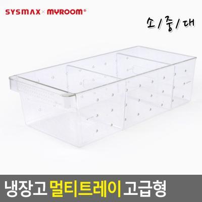 냉장고 고급형 수납트레이(중형) 1개