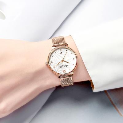 줄리어스 에리스 매쉬밴드 여성시계 (4color)