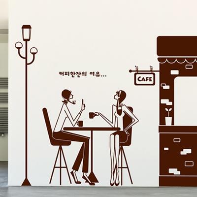 ijs367-미녀들의 커피한잔