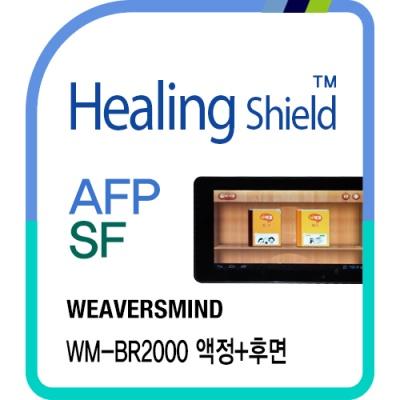 뇌새김 7형 WM-BR2000 올레포빅 1매+버츄얼스킨 2매