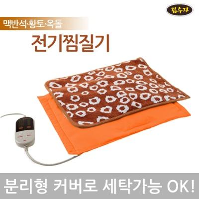 김수자 황토 맥반석 찜질기 찜질팩 KSJ-2300