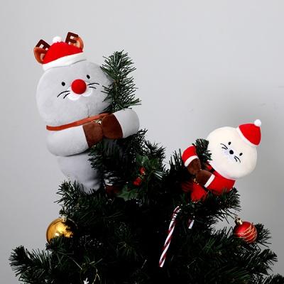 세젤작 심쿵 물개 인형 크리스마스 SET 15cm