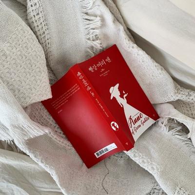 빨강 머리 앤 문구세트(일반북)