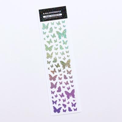 러브미모어[홀]올버터플 그린오로라 홀로그램