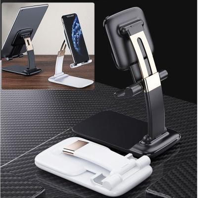 갤럭시/아이폰 핸드폰 온라인수업/촬영용 높이조절 접