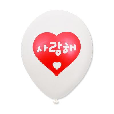 30cm 사랑해 풍선[화이트]