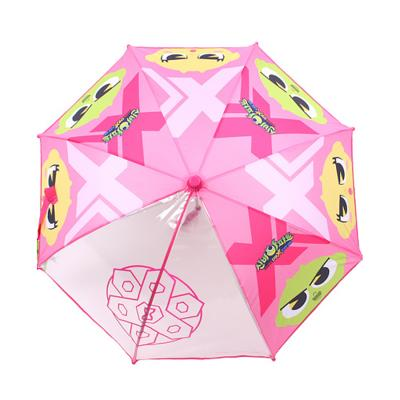 신비아파트 요요금비 50 장우산